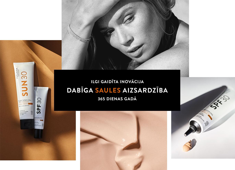 MADARA Cosmetics SPF